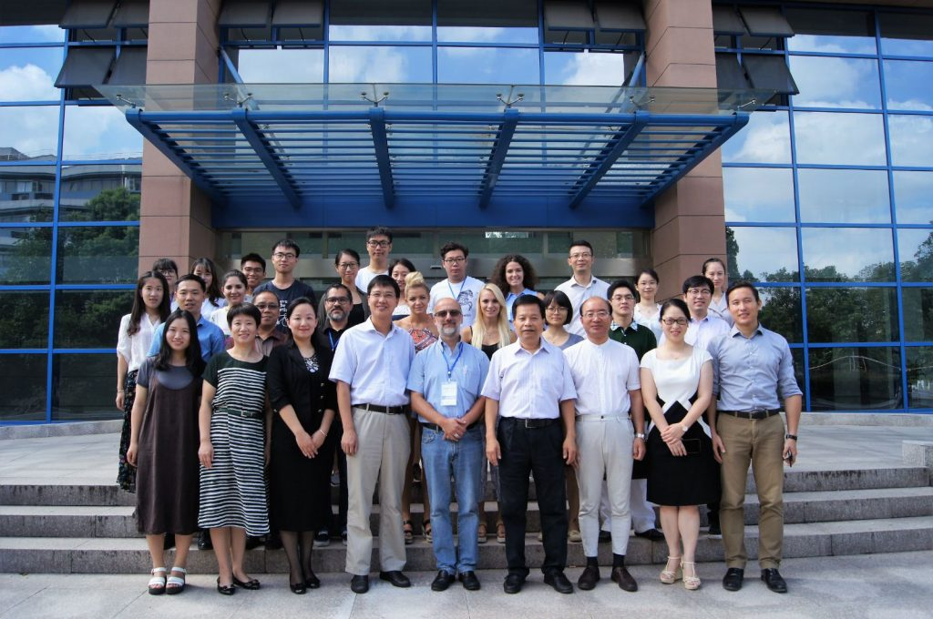 """""""The Contribution of ICTs to Sustainable Tourism for Development (ICT2ST4D)"""" 2017 Summer School"""